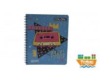 Cuaderno Retro Colón